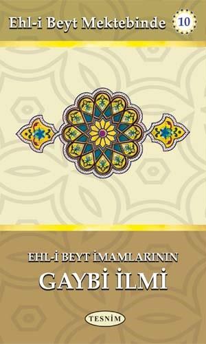 Ehl-i Beyt İmamlarının Gaybi İlmi %27 indirimli Abdulkerim Behbehanî