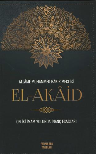 El-Akâid Allâme Muhammed Bakır Meclisi