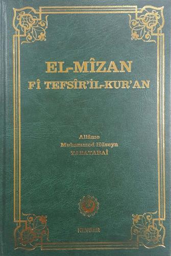 El-Mîzân Fî Tefsîr'il-Kur'ân c.15 %25 indirimli Allame Muhammed Hüseyi