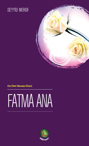 Fatma Ana Seyyid Mehdi