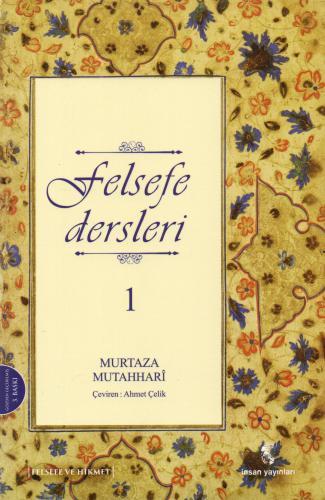 Felsefe Dersleri - 1 %17 indirimli Murtaza Mutahhari