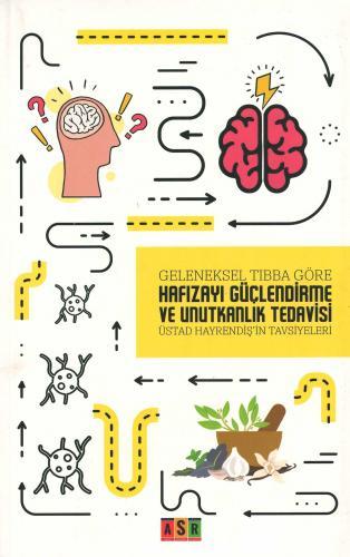 Hafızayı Güçlendirme Ve Unutkanlık Tedavisi %25 indirimli Cevat Ali Ku
