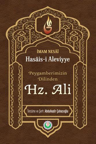 Hasâis-i Aleviyye %25 indirimli Abdulkadir Çuhacıoğlu