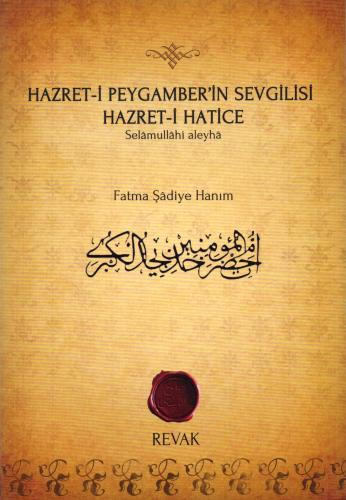 Hazret-i Peygamber'in Sevgilisi Hazret-i Hatice (s.a) %21 indirimli Fa