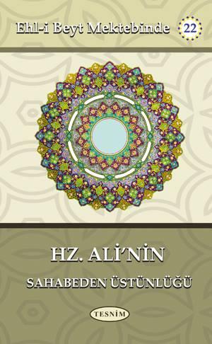 Hz. Ali'nin Sahabeden Üstünlüğü %14 indirimli Abdurrahim Musevî