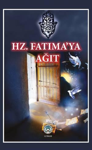 Hz. Fatıma'ya Ağıt Seyyid Mehdi Şücai