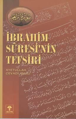 İbrahim Suresinin Tefsiri Ayetullah Cevadi Amuli