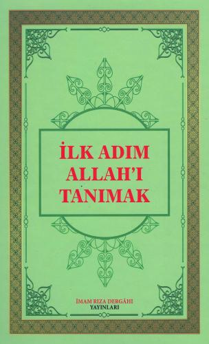 İlk Adım Allah'ı Tanımak Komisyon