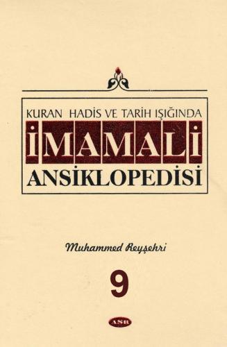 İmam Ali Ansiklopedisi c.10 Muhammed Reyşehri