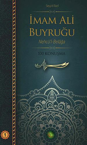 İmam Ali Buyruğu - 1 (Sıvama Cilt) %20 indirimli Seyyid Razi (r.a)