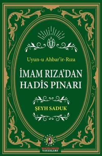 İmam Rıza'dan Hadis Pınarı %25 indirimli Şeyh Saduk