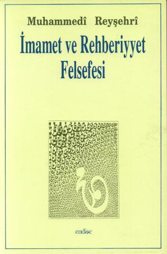 İmamet ve Rehberiyet Felsefesi %50 indirimli Muhammed Reyşehri