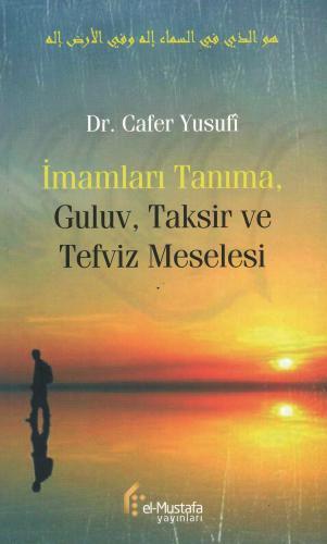 İmamları Tanıma, Guluv, Taksir ve Tevfiz Meselesi Dr. Cafer Yusufî