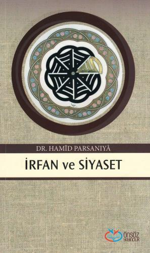 İrfan ve Siyaset %20 indirimli Dr. Hamîd Parsaniyâ
