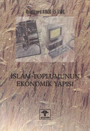 İslam Toplumunun Ekonomik Yapısı %50 indirimli Muhammed Bagır Es-Sadr