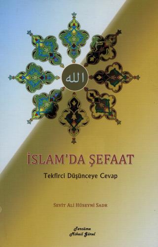 İslam'da Şefaat %20 indirimli Seyit Ali Hüseyin Sadr