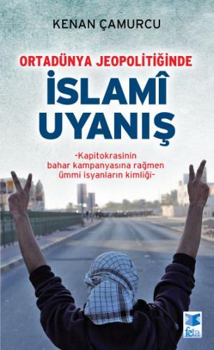 İslamî Uyanış %20 indirimli Kenan Çamurcu