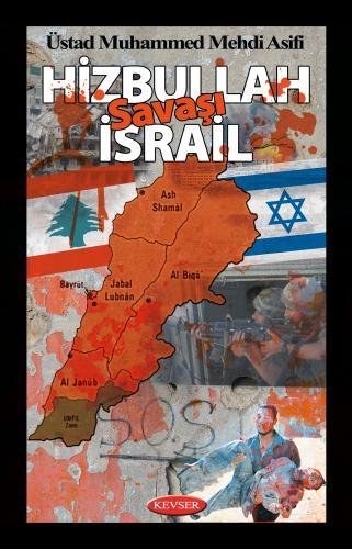 Hizbullah - İsrail Savaşı %20 indirimli Muhammed Mehdi Asifî