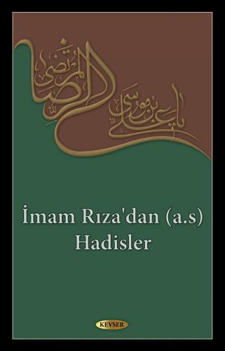 İmam Rıza'dan (a.s) Hadisler %20 indirimli Muhammed Hakimi