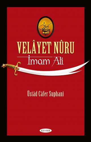 Velayet Nuru İmam Ali (a.s) %25 indirimli Cafer Sübhanî