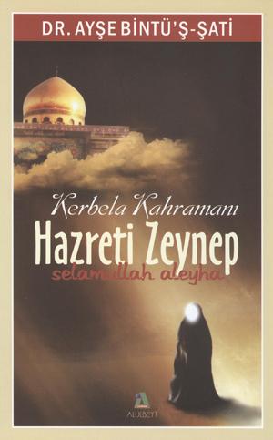 Kerbela Kahramanı Hz. Zeynep (s.a) Dr. Bintü'ş-Şadi