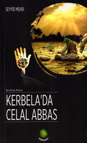 Kerbela'da Celal Abbas %20 indirimli Seyyid Mehdi