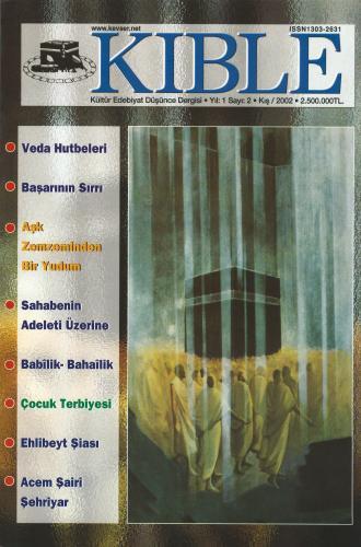 Kıble Dergisi - Sayı 02 Komisyon (Kıble Dergisi)