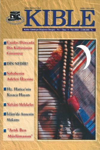 Kıble Dergisi - Sayı 04 Komisyon (Kıble Dergisi)