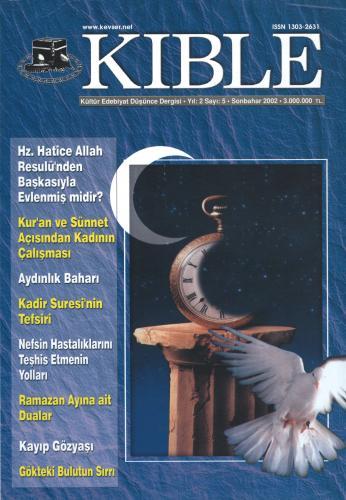 Kıble Dergisi - Sayı 05 Komisyon (Kıble Dergisi)