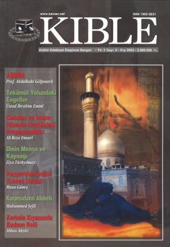 Kıble Dergisi - Sayı 06 Komisyon (Kıble Dergisi)