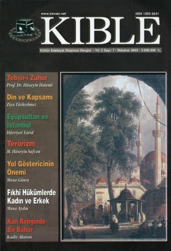 Kıble Dergisi - Sayı 07 Komisyon (Kıble Dergisi)