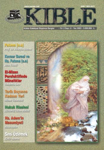 Kıble Dergisi - Sayı 08 Komisyon (Kıble Dergisi)