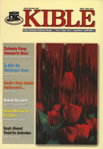Kıble Dergisi - Sayı 10/11 Komisyon (Kıble Dergisi)