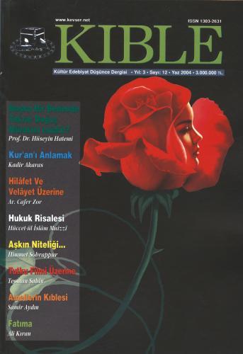 Kıble Dergisi - Sayı 12 Komisyon (Kıble Dergisi)