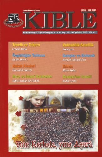 Kıble Dergisi - Sayı 14/15 Komisyon (Kıble Dergisi)