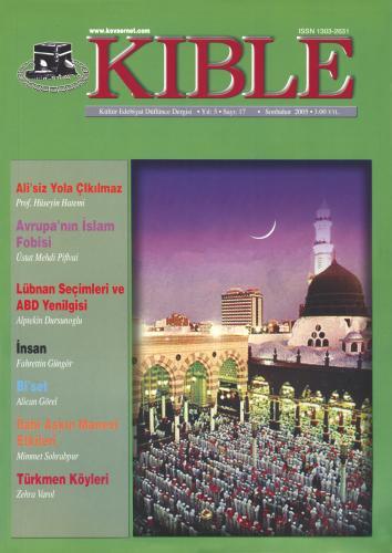 Kıble Dergisi - Sayı 17 Komisyon (Kıble Dergisi)