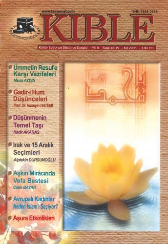 Kıble Dergisi - Sayı 18/19 Komisyon (Kıble Dergisi)