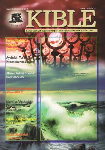 Kıble Dergisi - Sayı 24 Komisyon (Kıble Dergisi)