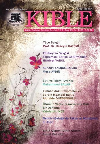 Kıble Dergisi - Sayı 25 Komisyon (Kıble Dergisi)