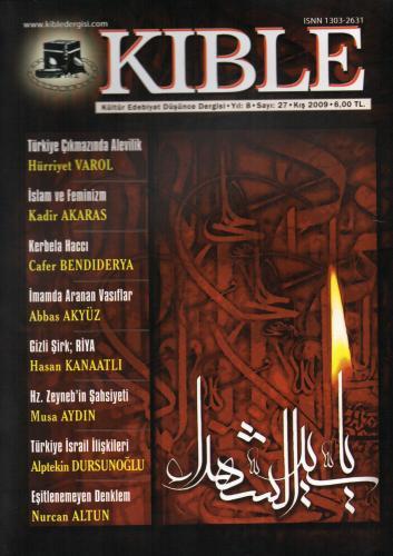Kıble Dergisi - Sayı 27 Komisyon (Kıble Dergisi)
