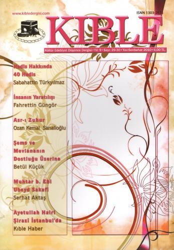 Kıble Dergisi - Sayı 29-30 Komisyon (Kıble Dergisi)