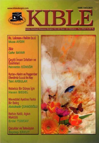 Kıble Dergisi - Sayı 33 Komisyon (Kıble Dergisi)