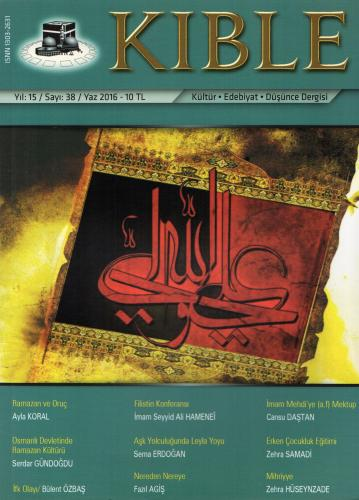 Kıble Dergisi - Sayı 38 Komisyon (Kıble Dergisi)