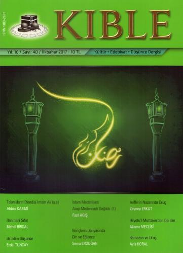 Kıble Dergisi - Sayı 40 Komisyon (Kıble Dergisi)