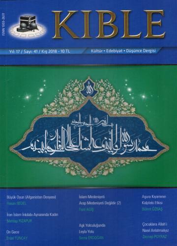 Kıble Dergisi - Sayı 41 Komisyon (Kıble Dergisi)