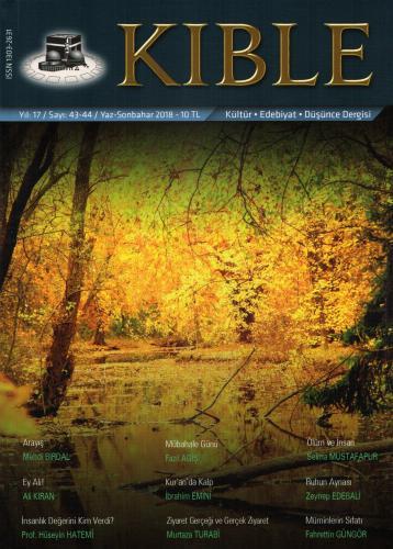 Kıble Dergisi - Sayı 43-44 Komisyon (Kıble Dergisi)