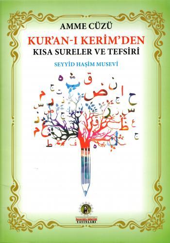 Kur'an-ı Kerim'den Kısa Sureler ve Tefsiri %20 indirimli Seyyid Haşim