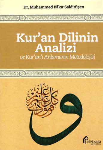 Kur'an Dilinin Analizi ve Kur'an'ı Anlama Metodolojisi %25 indirimli D