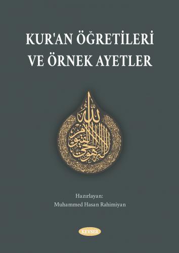 Kur'an Ayetleri Ve Örnek Ayetler Muhammed Hasan Rahimiyan