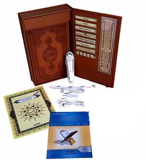 Kur'an Okuyan Kalem Seti
